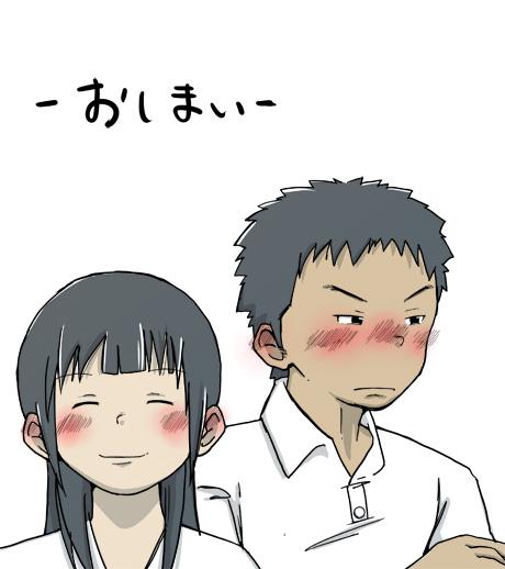 神事 狸相撲 6